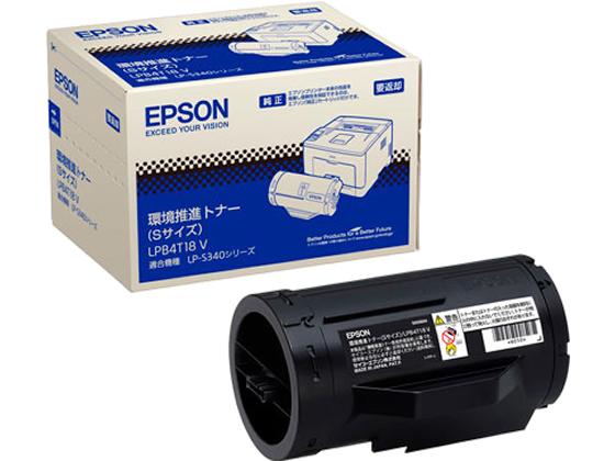 環境推進トナー ブラック Sサイズ エプソン LPB4T18V