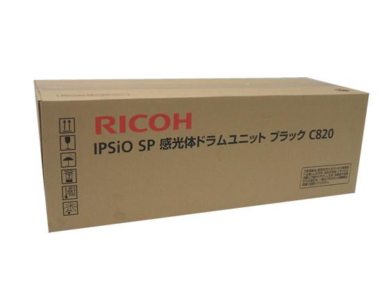C820感光体ドラム ブラック リコー C820