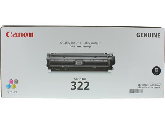 カートリッジ322ブラック キヤノン 2652B001