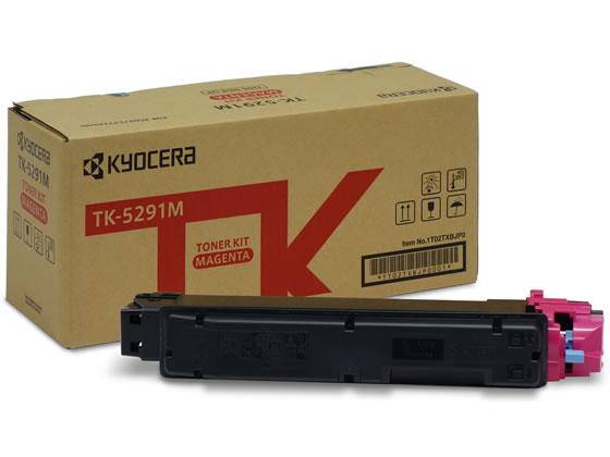 トナー マゼンタ 京セラミタ TK-5291M
