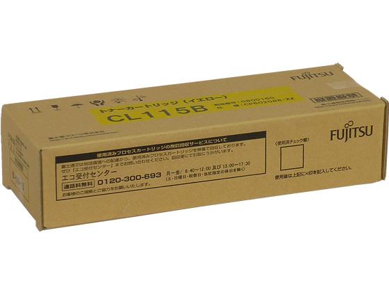 大容量トナーカートリッジCL115B イエロー 富士通 0800160
