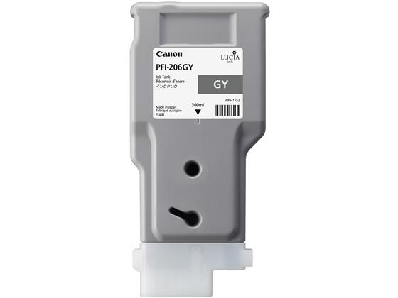 インクタンク 顔料グレー 300ml PFI-206 GY キヤノン 5312B001