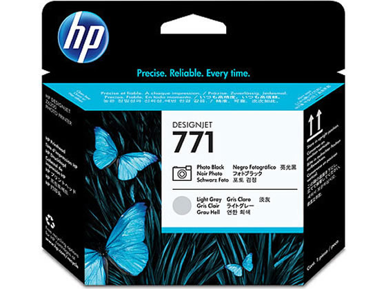 HP771 プリントヘッド フォトブラック/ライトグレー HP CE020A