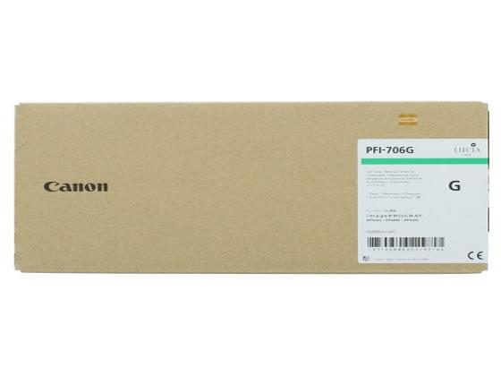 インクタンク 顔料グリーン 700ml PFI-706G キヤノン 6688B001