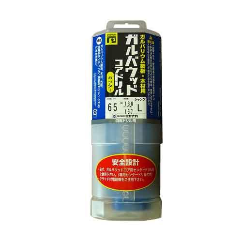 先端工具 コンクリートドリル 上品 コアドリル Seasonal Wrap入荷 4957462214086 PCガルバウッドコアカッター ミヤナガ PCGW65C