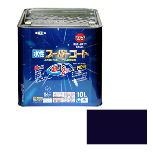 アサヒペン 多用途 水性スーパーコート [10Lアトランティクブルー]