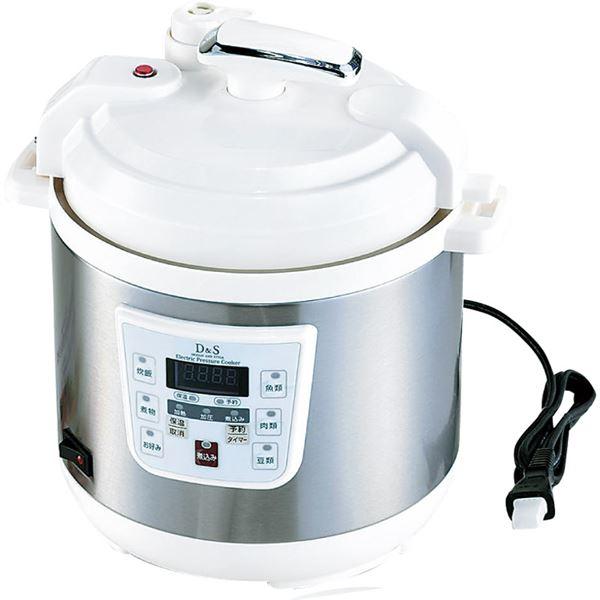 D&S 電気圧力鍋2.5L STL-EC30