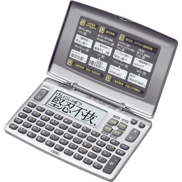 カシオ 電子辞書 XD-90N