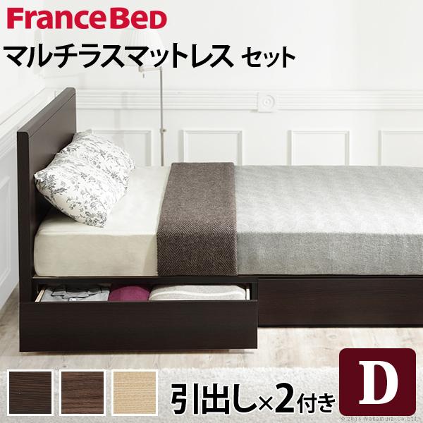 フランスベッド ダブル 収納 フラットヘッドボードベッド 〔グリフィン〕 引出しタイプ ダブル マルチラススーパースプリングマットレスセット 収納ベッド 引き出し付き 木製 日本製 マットレス付き