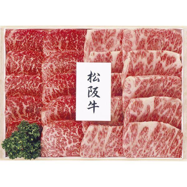 プリマハム 松阪牛 焼肉用 MAY-101F 【直送品】【Y便】