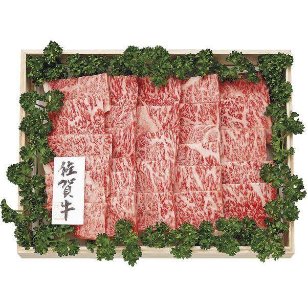 (販売終了)佐賀弥川畜産 佐賀牛 焼肉450g