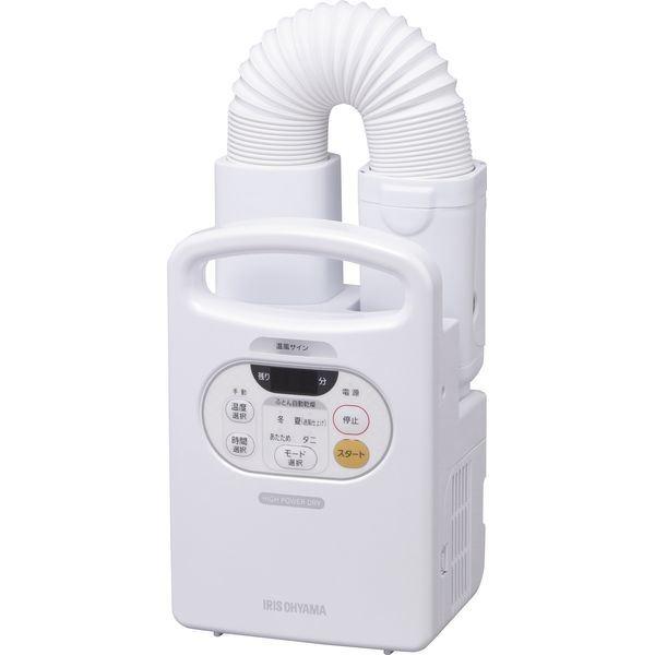 アイリスオーヤマ ふとん乾燥機 カラリエ FK-C2-WP