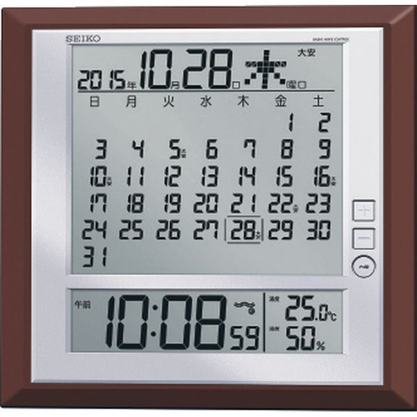 セイコー マンスリーカレンダー電波時計 SQ421B