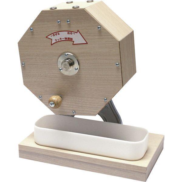 ラッキー抽選器(特小)300球用 250球付 s054553
