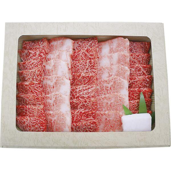 飛騨牛 焼肉 18630007 【直送品】【Y便】