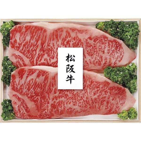 プリマハム 松阪牛 サーロインステーキ MAR-200F 【直送品】【Y便】