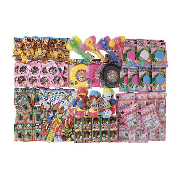 特大わなげビンゴ大会用 おもちゃ(約50人用) 7295【直送品】【KG便】