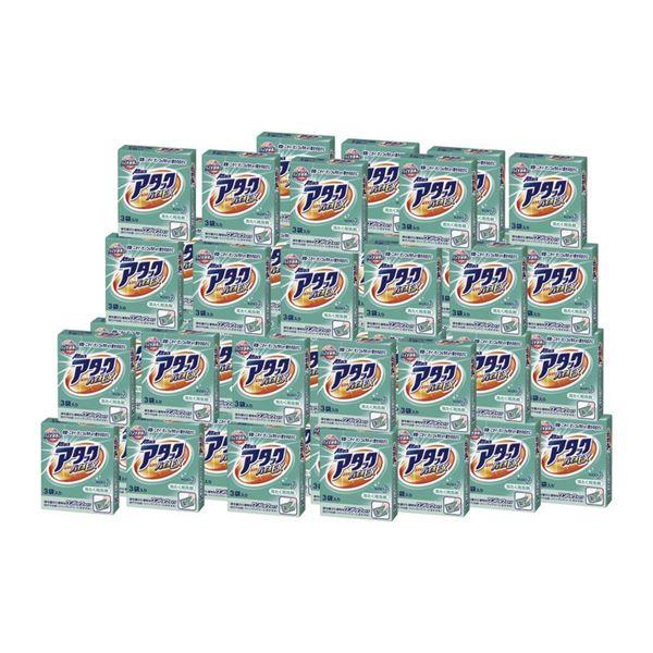 サイコロ出た目の数だけプレゼント 洗剤(35人用) 5245【直送品】【KG便】