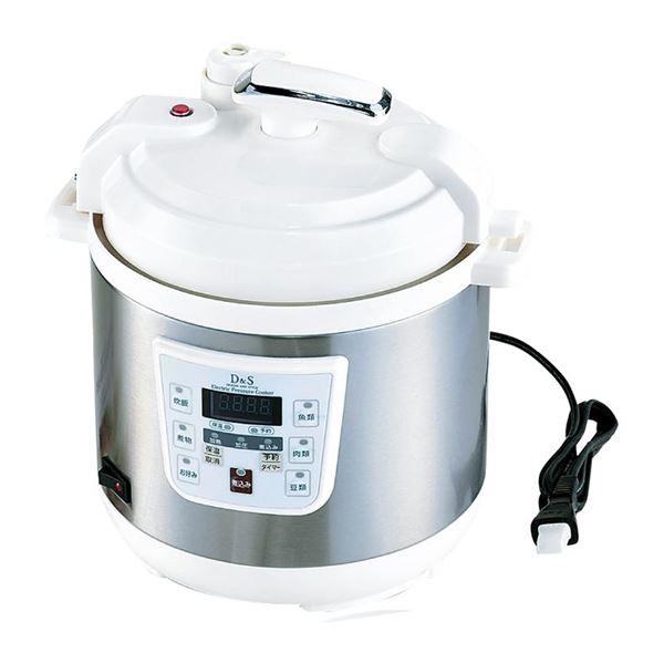 (品薄・入荷次第順次)D&S 電気圧力鍋2.5L STL-EC30