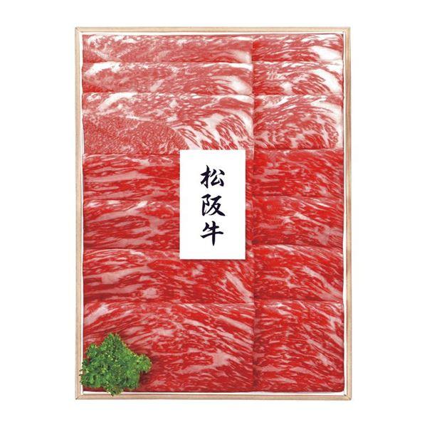 プリマハム 松阪牛 すき焼き用 MAS-100F【直送品】【Y便】