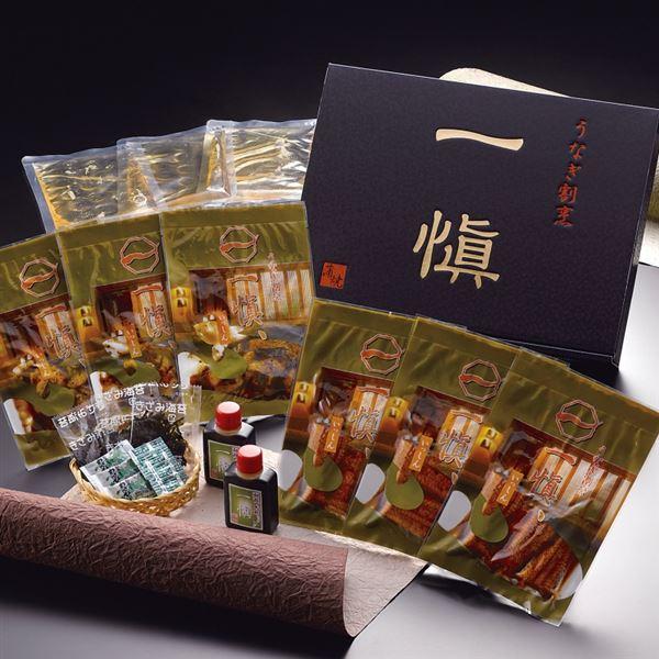 うなぎ割烹「一愼」、 特製蒲焼・鰻のひつまぶしセット UCI-H33W【直送品】【Y便】