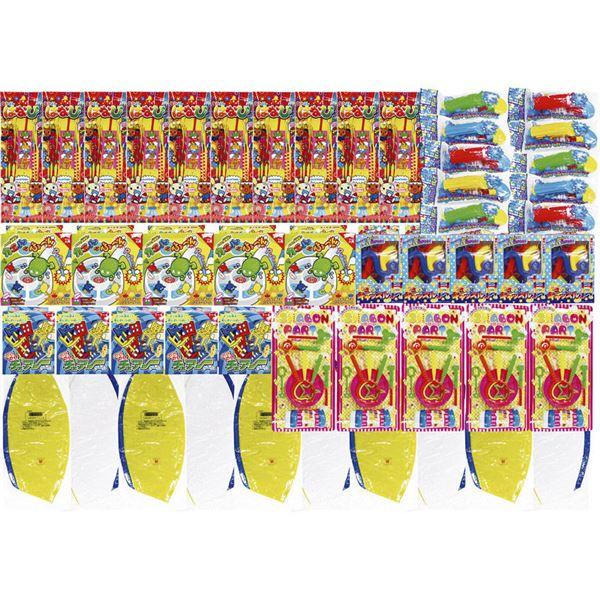 水ピス射的大会おもちゃ(約100人用) 7143