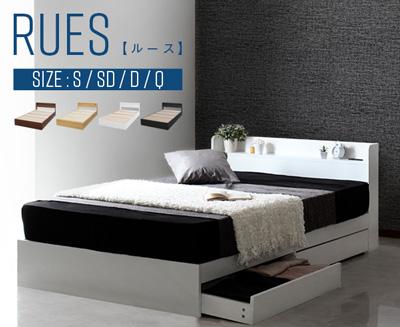 RUES【ルース】ベッドフレーム ブラック ダブル