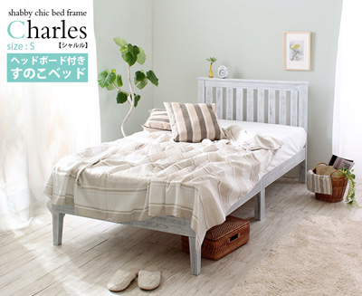 Charles【シャルル】ホワイトパイン すのこベッド ホワイト Sサイズ