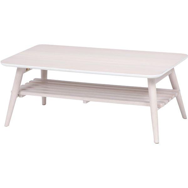 折れ脚テーブル(ホワイトウォッシュ) MT-6921WS