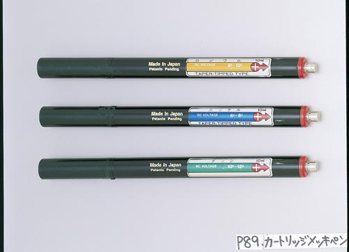 ボニック 24Kゴールド(RAPID)圧付け用ペン F20440