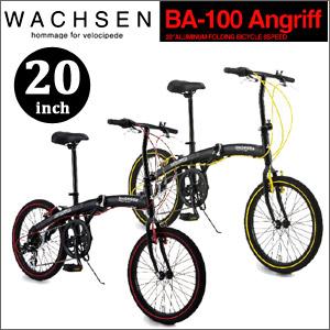 WACHSEN ヴァクセン 20インチ アルミフレーム折りたたみ自転車 6段変速付 Angriff(アングリフ) BA-100-B