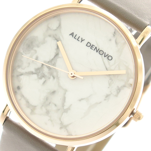 アリーデノヴォ ALLY DENOVO 腕時計 レディース 36mm AF5005-7 CARRARA MARBLE クォーツ ホワイト グレージュ ホワイト(バンド調整器付)