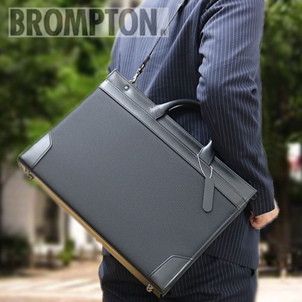 ブロンプトン BROMPTON コーデュラビシネスシリーズ ビジネスバッグ メンズバッグ 日本製 22298-BK ブラック ブラック
