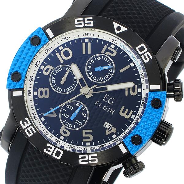 エルジン ELGIN クオーツ クロノ メンズ 腕時計 EG-001-BL ブルー ブラック(バンド調整器付)