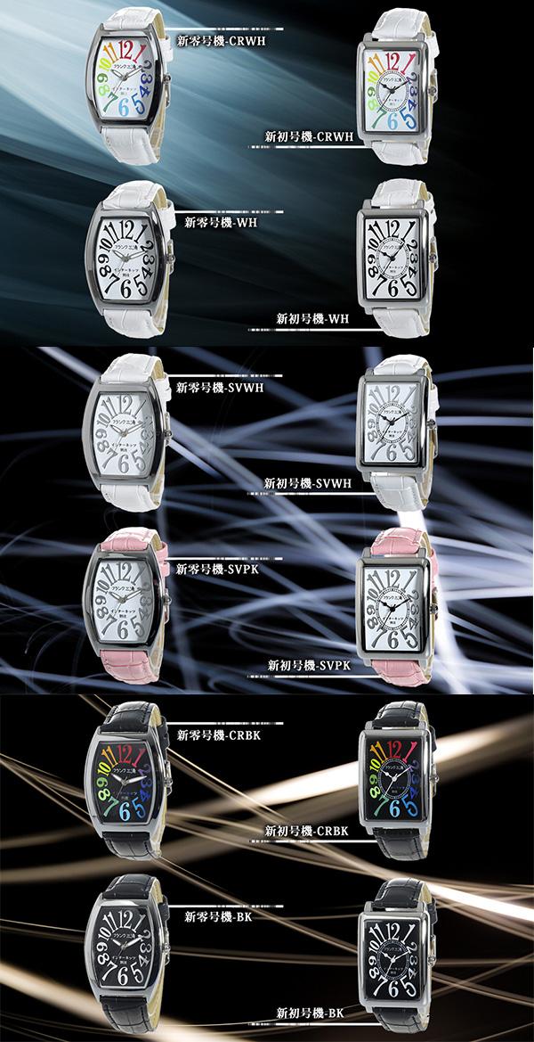 フランク三浦 インターネッツ別注 メンズ 腕時計 FM01IT-WH ホワイト/ホワイト 【ネット限定】 ホワイト(バンド調整器付)