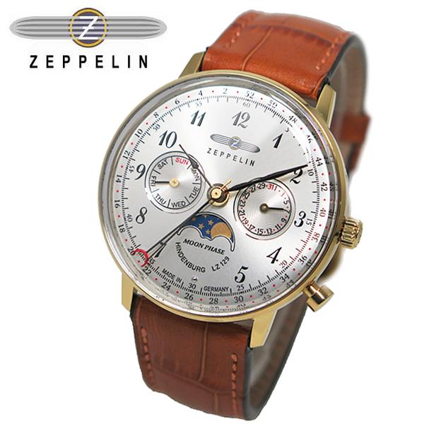 ツェッペリン ZEPPELIN ヒンデンブルク クオーツ ユニセックス 腕時計 7039-1 シルバー(バンド調整器付)
