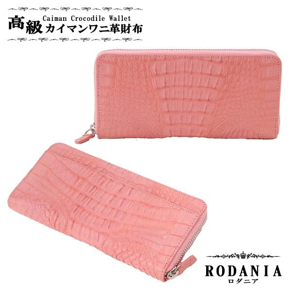 ロダニア RODANIA 長財布 レディース CJN0512B-PKTMT ピンク