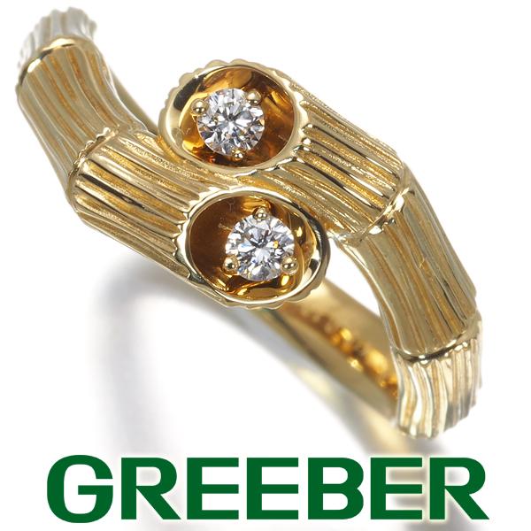 ダイヤリング ダイヤモンド 0.10ct バンブー 艶消し 10%OFF 中古 特別値下げ K18YG 高品質 GENJ