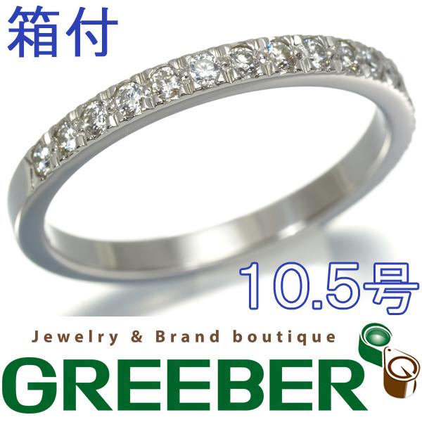 ティファニー リング 指輪 ダイヤ ダイヤモンド ノヴォ ハーフサークル Pt950/プラチナ 10.5号【中古】BLJ