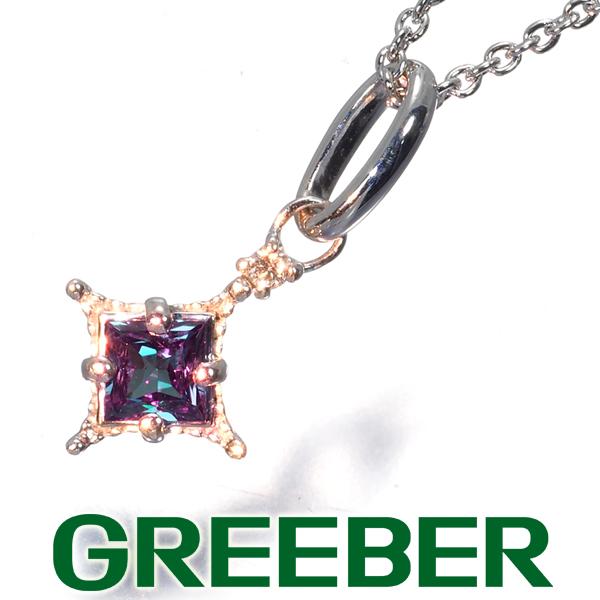アレキサンドライト 0.192ct ダイヤ ダイヤモンド ネックレス K18WG ソーティング【中古】GENJ
