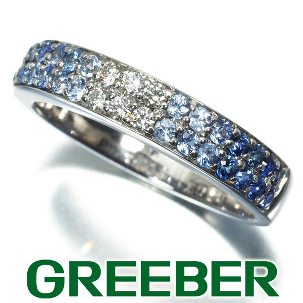 スタージュエリー リング 指輪 サファイア 0.54ct ダイヤ ダイヤモンド 0.08ct グラデーション 10号 K18WG【中古】BLJ/GENJ