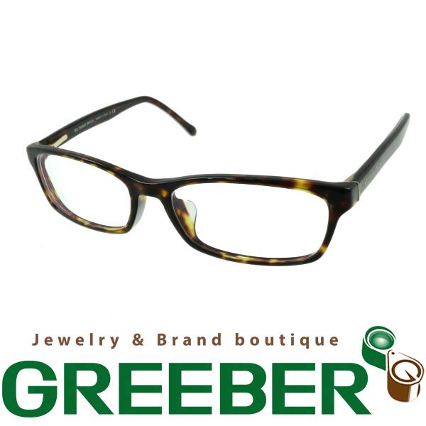 【超大幅値下げ品!】バーバリー メガネフレーム 眼鏡 ブラウン系 2185-D 3002【中古】BSK