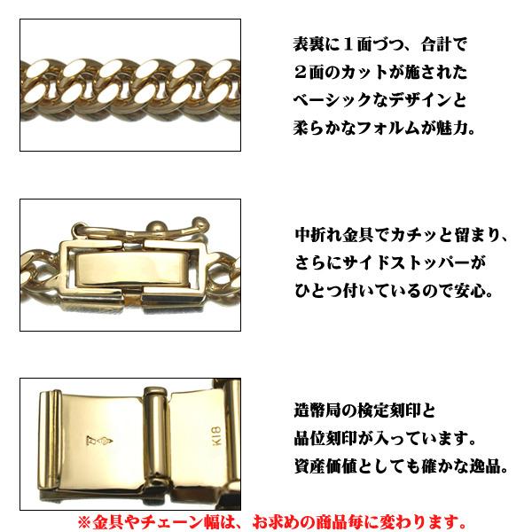喜平 ネックレス K18YG 2面 10g 50cm 18金 イエローゴールド キヘイ【新品】/SZK