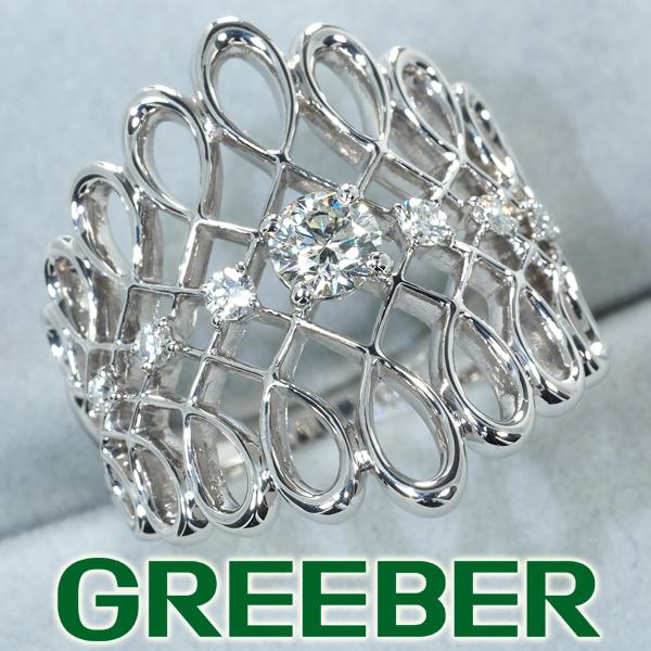 ダイヤリング 贈り物 指輪 ダイヤモンド 激安卸販売新品 0.311ct 0.13ct 中古 限界値下げ品 プラチナ Pt900 GENJ