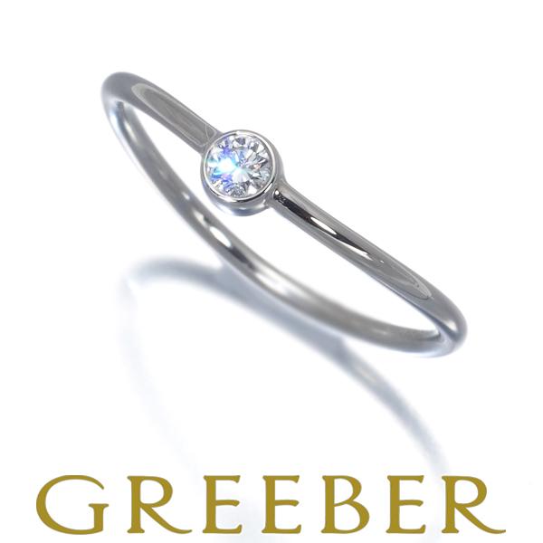 ティファニー ダイヤリング 新作製品 世界最高品質人気 ダイヤモンド ウェーブ 内祝い シングルロウ 9号 Pt950 中古 BLJ