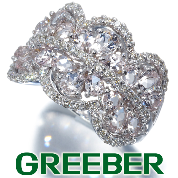 モルガナイト 2.11ct ダイヤ ダイヤモンド 0.65ct リング 指輪 K18WG ソーティング【中古】GENJ