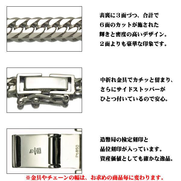 喜平 ネックレス Pt850 6面ダブル 20g 40cm プラチナ キヘイ 【新品】/SZK