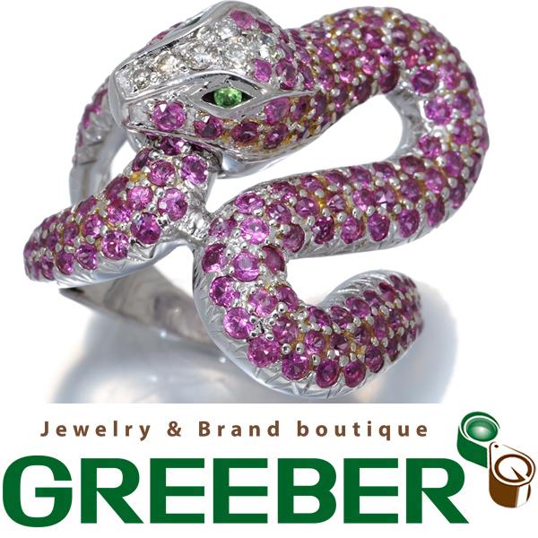 ピンクサファイア ダイヤ ダイヤモンド グリーンガーネット 蛇 スネーク リング K18WG【中古】GENJ