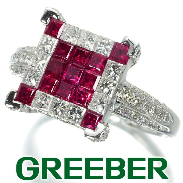ルビー 1.30ct ダイヤ ダイヤモンド 1.00ct ミステリーセッティング リング 指輪 K18WG【中古】GENJ