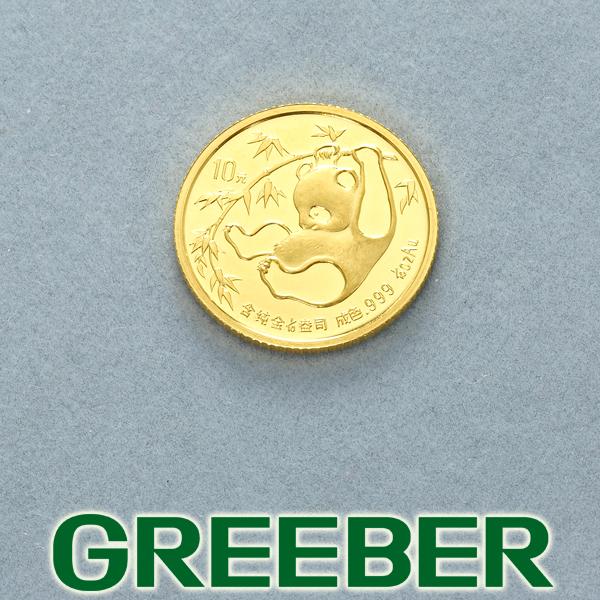 パンダ 金貨 コイン 10元 1985年 K24YG【中古】GENJ